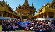 ท่องเที่ยวประจำปี Trip Myanmar